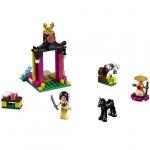 LEGO: Учебный день Мулан